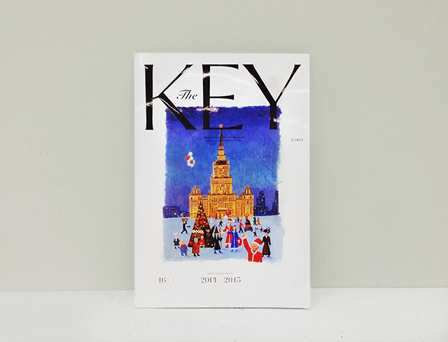 key_cover_640