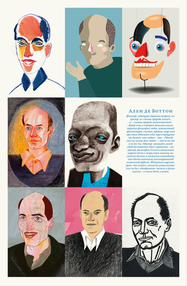 alain de botton humorists (suggested time-40 minutes this question counts for one-third of the total essay section score) in his 2004 book, status anxiety, alain de botton argues that the chief aim of humorists is not merely to entertain but to convey with impunity messages that might be dangerous or impossible to state.